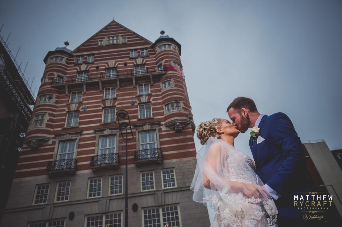 Signature Living Liverpool Wedding Venues