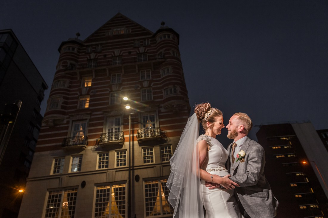 Signature Living Liverpool Wedding Venue 30 James Street