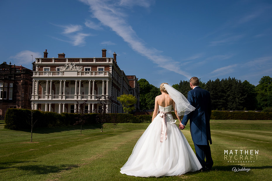 Back of Bridal Dress