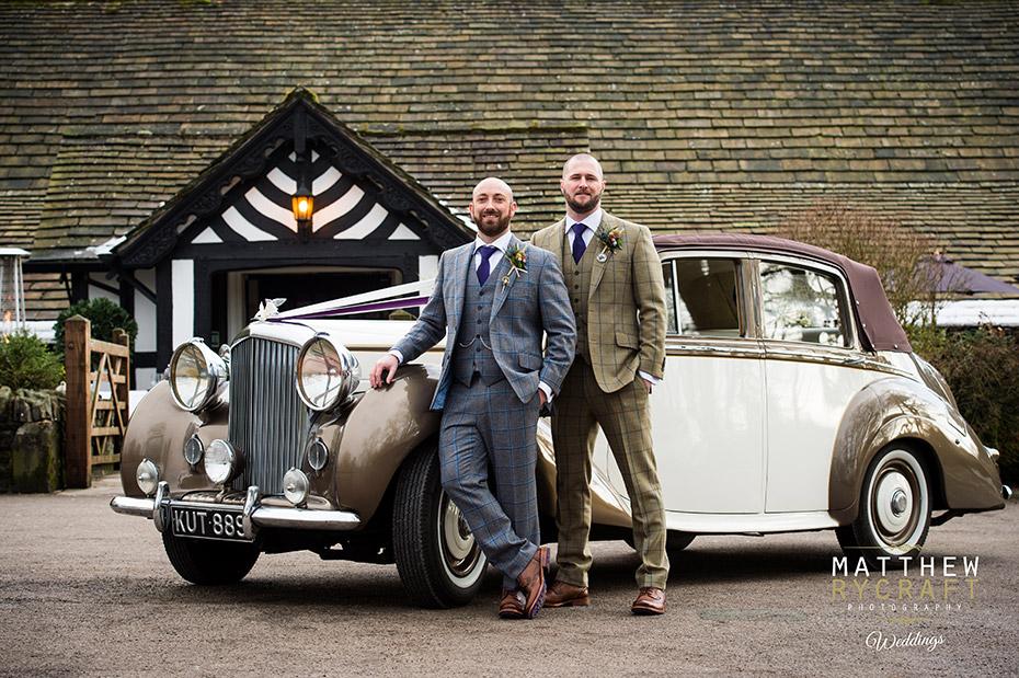 Rivington Hall Weddings