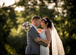The Villa, Wrea Green – Wedding Venue